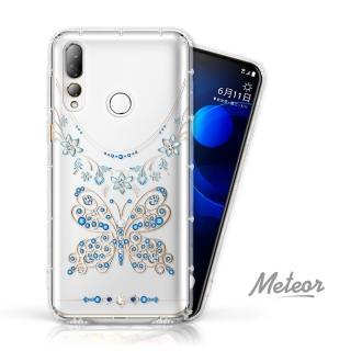 【Meteor】HTC Desire 19+ 奧地利彩鑽空壓防摔手機殼(蝶戀鑽)