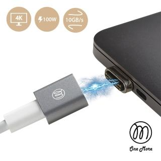 【OneMore】iEasy USB-C 磁吸轉接頭 太空灰 支援 100W 10GB/s 4K 視頻&音頻