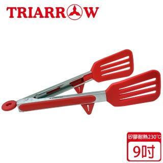 【三箭牌】耐高溫矽膠防滑食物夾TR-6009(9吋)