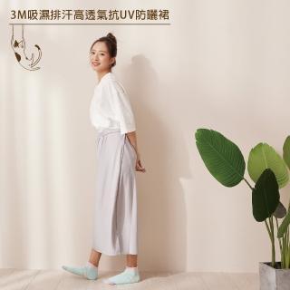 【PEILOU 貝柔】3M吸濕排汗高透氣抗UV遮陽裙(素面/貓日記)