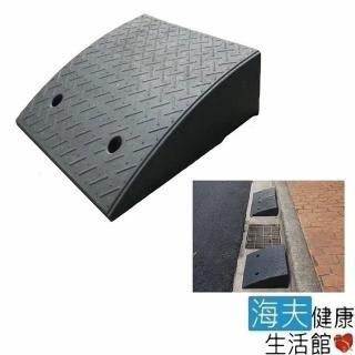 【海夫健康生活館】斜坡板專家 門檻前斜坡磚 輕型可攜帶式 橡膠製斜坡墊(高19公分)