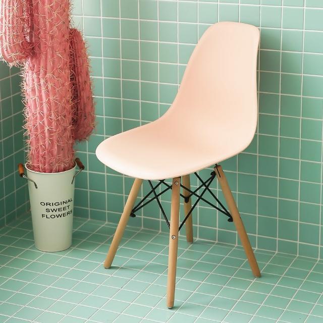 【MAMORU】北歐復刻餐椅/伊姆斯椅/休閒椅-5色可選