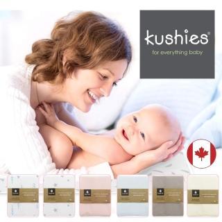 【kushies】有 機純棉平紋針織防水保潔墊 95x85cm(大尺寸-8種花色選擇)
