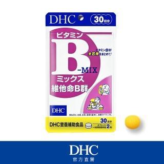 【DHC】維他命B群 30日份(60粒/包)