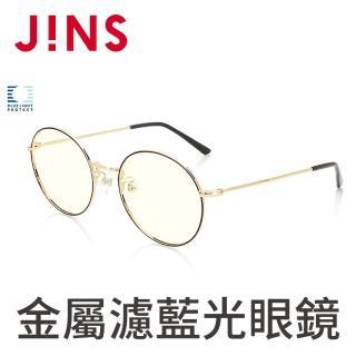 【JINS】金屬圓框濾藍光眼鏡(AFPC18A102)/