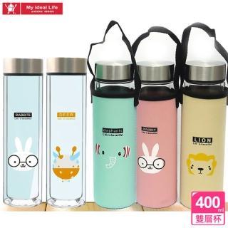 【AWANA】雙層超萌動物玻璃瓶(400ml)