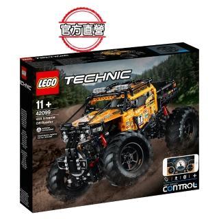 【LEGO 樂高】科技系列 RC X-treme 遙控越野車 42099 積木 賽車(42099)