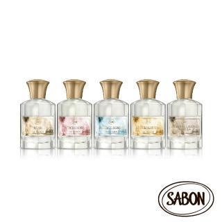 【SABON】宣言系列香水-80ml(香味任選)
