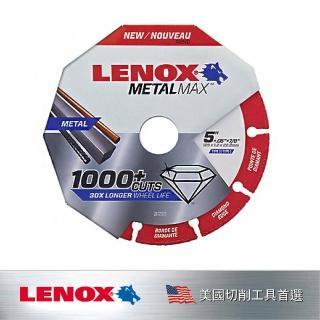 【LENOX 狼牌】美國 狼牌 LENOX 狼牌鑽石鋸片5英吋  LE1985492(LE1985492)