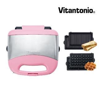 【Vitantonio】小V鬆餅機 VWH-34B 共附2+1烤盤(方型鬆餅+帕里尼烤盤)