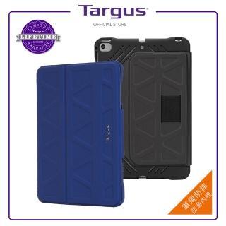 【Targus】Pro-Tek iPadmini 保護殼(THZ695 系列)