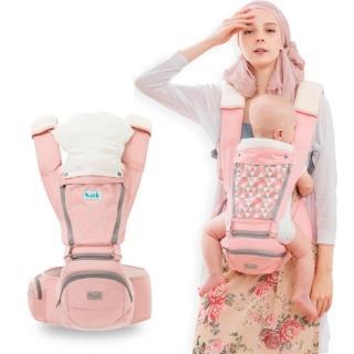 【yoda】全配花色透氣儲物座椅式揹帶(夢幻粉)