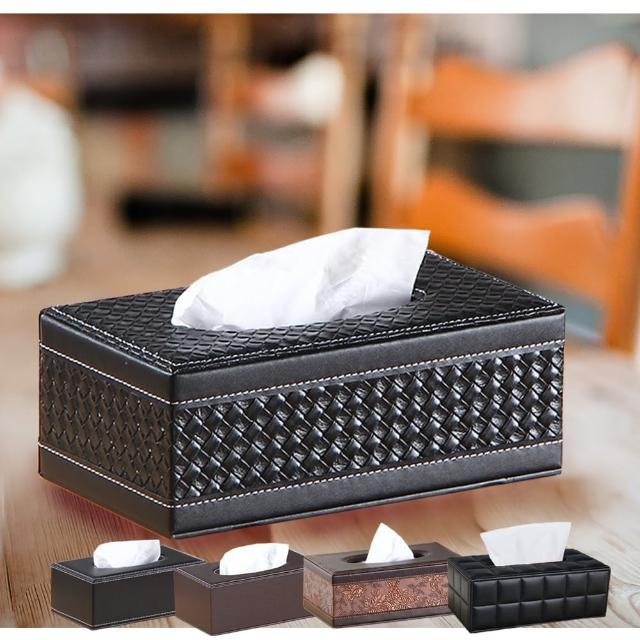 【巴芙洛】皮革面紙盒-收納面紙盒單格3款(編織款/紙巾盒/衛生紙盒/紙抽盒餐巾紙盒)/