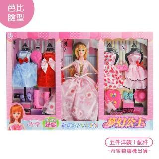 【888ezgo】004A公主娃娃時裝秀套裝組(芭比臉型)(5件衣服+鞋子配件)(ST)