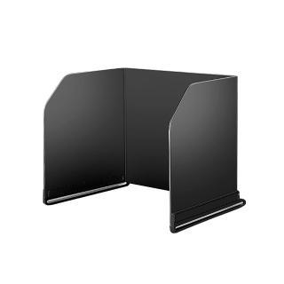 3D Air DJI空拍機通用遙控器手機平板遮光罩-L168