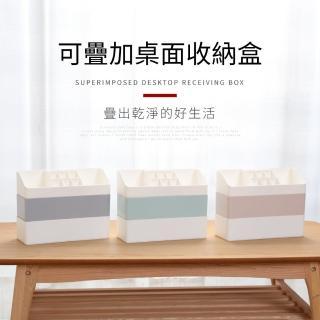 【IDEA】素雅多功能疊加式化妝品文具組合三層收納盒