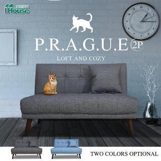 【IHouse】布拉格 歐式防水耐磨貓抓皮沙發 附抱枕 2人座