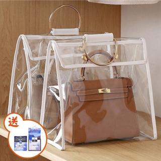 【收納職人】時尚全透明包包防塵袋/收納包(加贈除濕包1入/組)