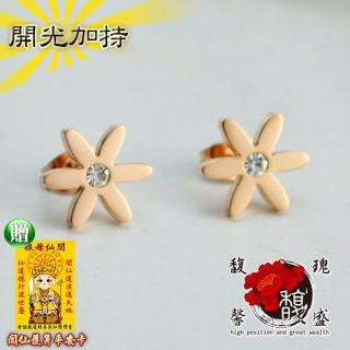 【馥瑰馨盛】優雅六瓣花玫瑰金耳針-耳耳環耳飾桃花-歐美知名設計水鑽(含開光加持)
