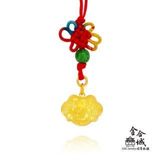 【Disney 迪士尼】青梅竹馬胖鎖 MPAZ050(約0.50錢)
