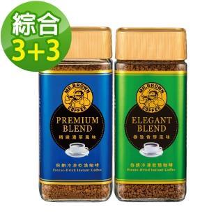 【伯朗咖啡】即溶黑咖啡綜合6罐組(100g/罐)