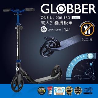 【3/4-4/5】凡購買GLOBBER 成人摺疊滑板車-藍送平衡車乙台(滑步車、學步車)