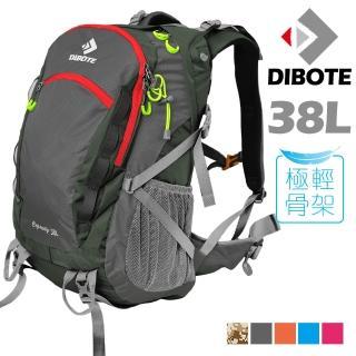 【DIBOTE 迪伯特】第二代 極輕。專業登山休閒背包(38L)