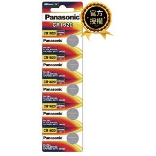 【Panasonic 國際牌】鋰鈕扣電池 CR-1620(5入)