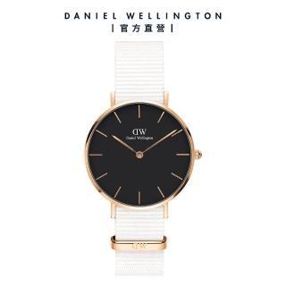 【Daniel Wellington】DW 手錶 官方旗艦店 32mm玫瑰金框 Classic Petite 純淨白x黑織紋手錶