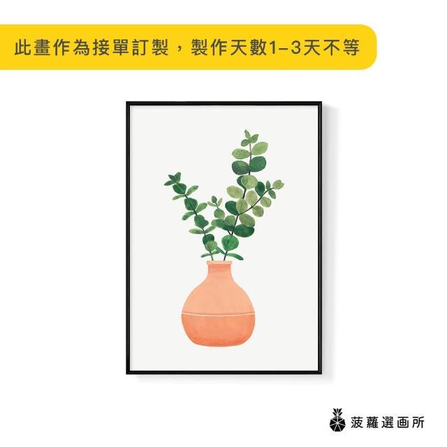 【菠蘿選畫所】盆栽意趣