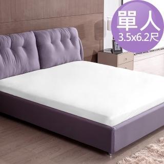 【床之戀】床之戀 床包式防潑水保潔墊(單人3.5x6.2尺)