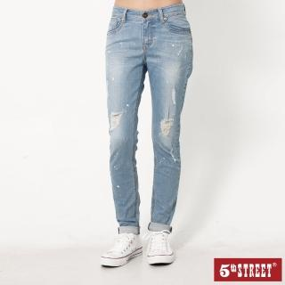 【5th STREET】女伸縮小直筒褲-石洗藍