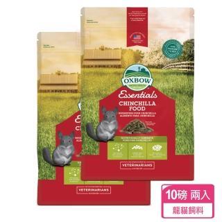 【美國OXBOW】龍貓主食 10磅/包 兩包組(龍貓飼料)