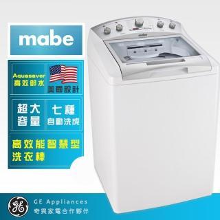 【Mabe 美寶】14KG直立式洗衣機(純白色 LMF18580XBW)