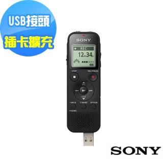 【SONY 索尼】SONY多功能數位錄音筆4GB  ICD-PX470(公司貨)