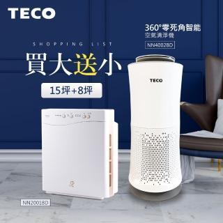 【TECO 東元】360°零死角智能空氣清淨機 NN4002BD(買大送小)