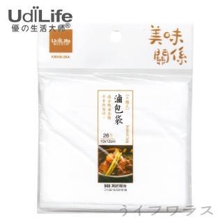 【UdiLife】美味關係/滷包袋-26枚入x12包