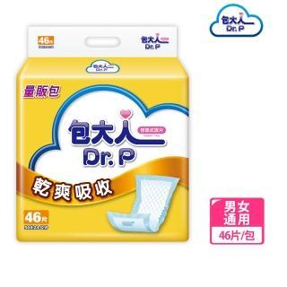 【包大人】包大人替換式尿片-乾爽吸收(46片/包)