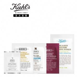 【Kiehl's 契爾氏】明星商品體驗組(適合有細紋困擾者或熟齡肌)