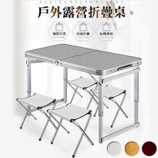 【VENCEDOR】鋁合金加粗方管露營桌 一桌四椅-1入組(露營 好收納 摺疊桌 工作桌 露營桌 露營組)