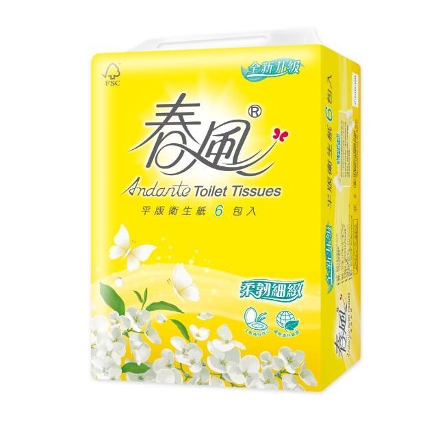 【春風】春風平版衛生紙300張*6包*6串-柔韌細緻/