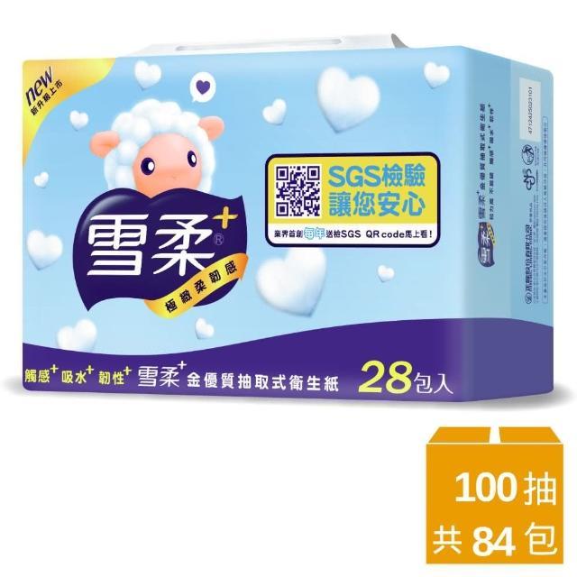 【雪柔】抽取式衛生紙-100抽*28包*3串/