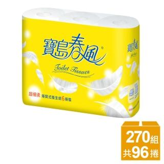 【寶島春風】小捲筒衛生紙-270組*6捲*16串