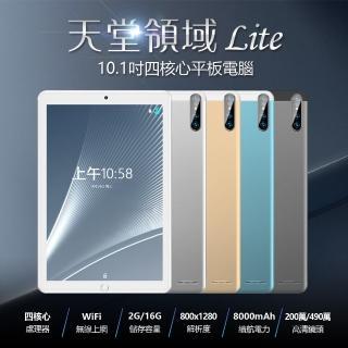 【Super Pad】福利品 B1-713旗艦版 7吋 四核心 平板電腦8GB