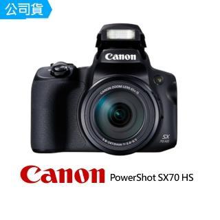 【Canon】PowerShot SX70 HS 數位相機(公司貨)