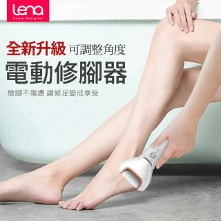 【Lena】升級版 自動磨腳皮機/電動磨腳器-1機4頭(生級可調整角度 去角質 老繭 修足 去除死皮)