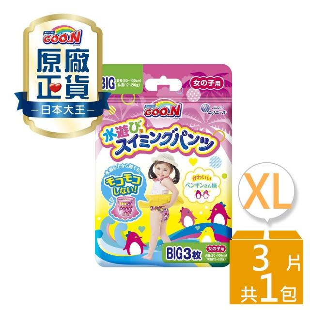 【日本大王GOO.N】國際版紙尿褲/尿布褲型戲水褲女XL/