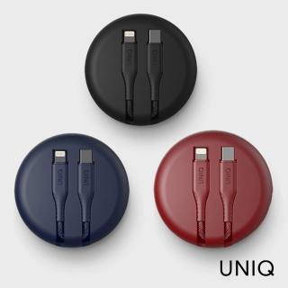 【UNIQ】UNIQ iPhone USB-C to Lightning PD快充MFI認證傳輸線附收納盒(iPhone 快充線)