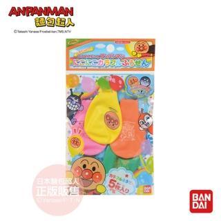 【ANPANMAN 麵包超人】微笑彩色汽球-5入(3歲-)