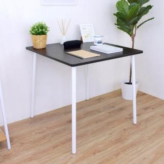 【美佳居】寬80x深80x高76/公分-方形書桌/餐桌/洽談桌/工作桌/電腦桌(二色可選)